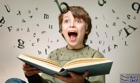 60 - Suy nghĩ về đọc sách hiện nay